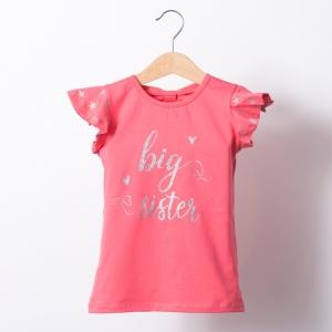 0d0b11b1189 Παιδικές μπλούζες και πουκάμισα για κορίτσια | CottonBaby.gr